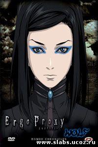 Смотреть онлайн Ergo Proxy / Эрго Прокси [RUS][2006] все серии